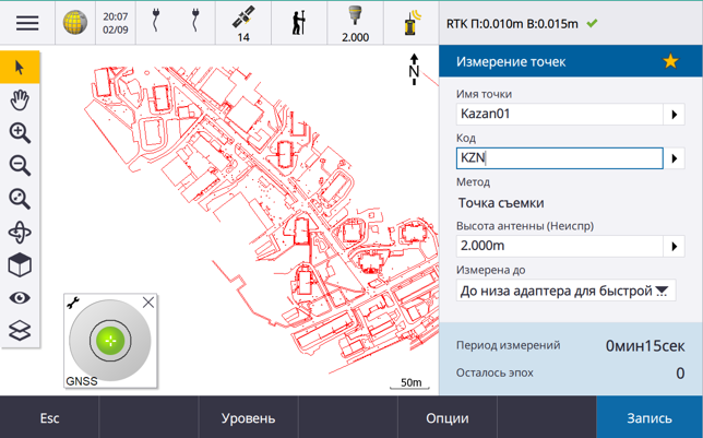 Новые версии Trimble Access – 2017.22 и 2018.21
